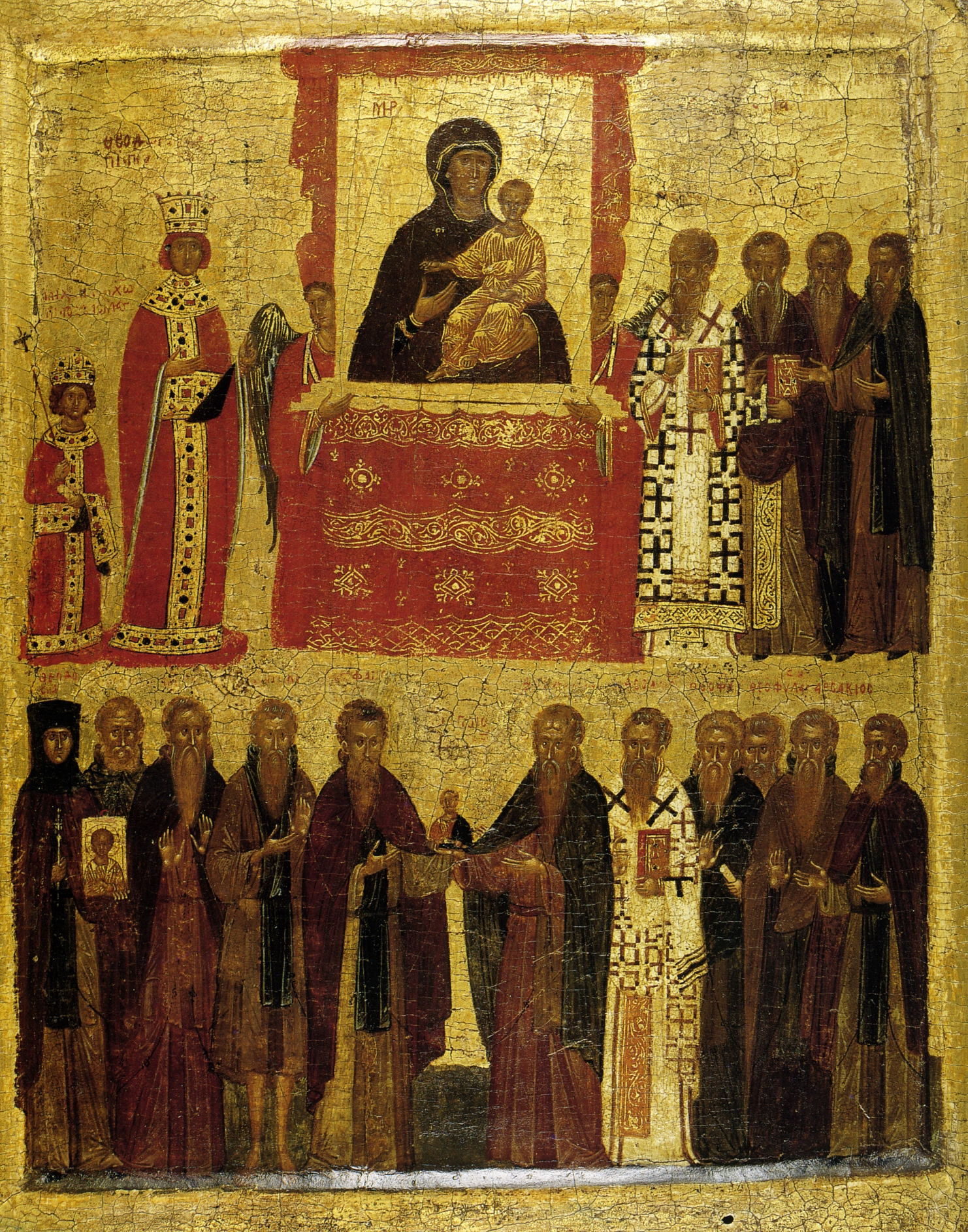 The Triumph of Orthodoxy
